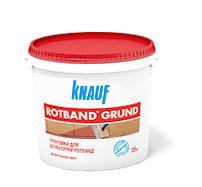 Ротбанд-Грунд